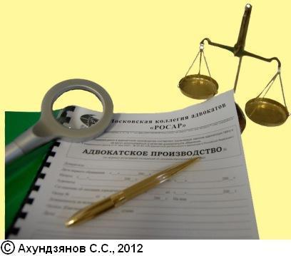 Статьи 328 уголовного кодекса рф
