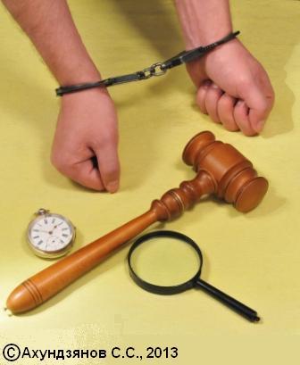 Образец отмена судебного приказа вступившего в законную силу