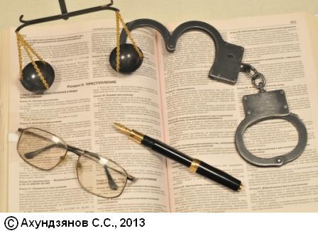 Обжалование приговора суда по уголовному делу   Альтера Парс