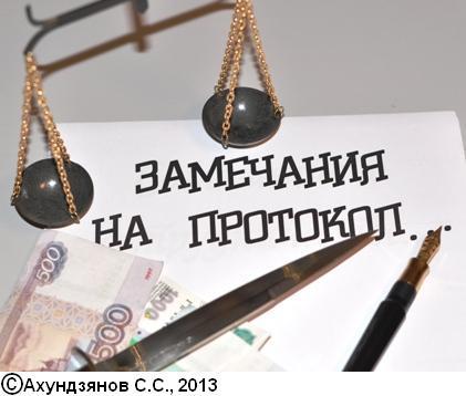 Свидетели Иеговы в России: Судебные процессы