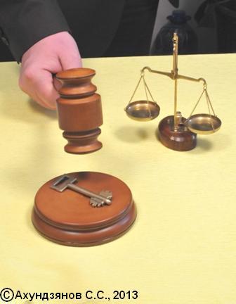 Представление интересов в судах послед. инстанций
