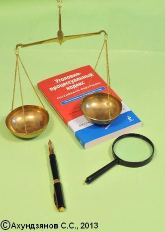 УПК РФ, Статья 159. Обязательность рассмотрения ходатайства