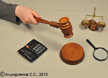 юридическая помощь оказываемая юридической консультацией
