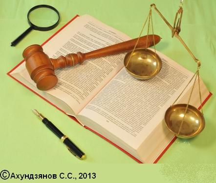 стороны знакомятся с протоколом судебного заседания только