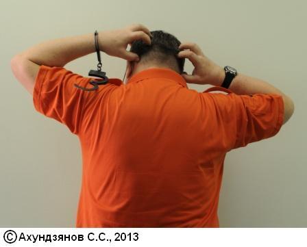 Кассационный порядок пересмотра судебных решений по уголовным делам.